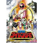 新品/DVD/スーパー戦隊シリーズ::五星戦隊ダイレンジャー VOL.5 最終巻 八手三郎(原作)