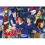 新品/DVD/TVシリーズ 超電磁マシーン ボルテスV VOL.3 八手三郎(原作)