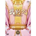 新品/DVD/武則天-The Empress- DVD-SET1 ファン・ビンビン[范冰冰]