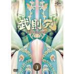 新品/DVD/武則天-The Empress- DVD-SET3 ファン・ビンビン[范冰冰]