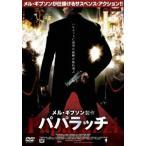 新品/DVD/パパラッチ メル・ギブソン(製作)