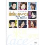 新品/DVD/部屋においでよ 〜Come to My Place〜 DVD−BOX ヴァレン・スー[許茹芸]