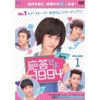 新品/DVD/応答せよ1994 DVD-BOX1 アラ