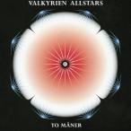 【新品】【CD】トゥー・モーネル(二つの月) ヴァルキリエン・オールスターズ