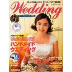 Yahoo!ドラマ書房Yahoo!店新品本/Wedding vol.23