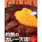 ★2500円(税抜)以上購入で送料無料★