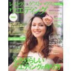 Yahoo!ドラマ書房Yahoo!店新品本/レストラン&ゲストハウスウエ 関西版 8
