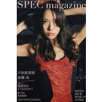 新品本/SPEC magazine 戸田恵梨香/加瀬亮