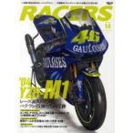 新品本/RACERS Volume.14(2012) 不退転のバレンティーノ・ロッシが選んだYZR−M1 レース素人の上司とベテラン技師たちの足跡