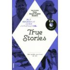 新品本/True Stories Enjoy Simple English Readers 高山芳樹/監修 Daniel Stewart/監修 NHK/編