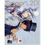 新品本/spoon.2Di vol.02