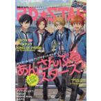 新品本/2D☆STAR Vol.2