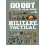 新品本/GO OUT OUTDOOR GEAR BOOK vol.4