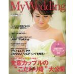 Yahoo!ドラマ書房Yahoo!店新品本/My Wedding 私の結婚式 Vol.7