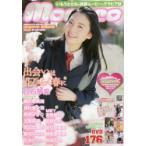 新品本/moecco  67 DVD付