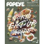 新品本/シティボーイの東京グルメガイド TOKYO EAT−UP GUIDE 2