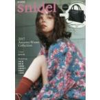新品本/snidel 2017Autumn/Winter Collection