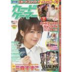ドラマ書房Yahoo!店で買える「新品本/カードゲーマー vol.40」の画像です。価格は990円になります。