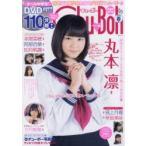 Chu→Boh  96 DVD付
