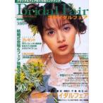 Yahoo!ドラマ書房Yahoo!店新品本/ブライダルフェア Vol.12 明−美 編