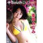 新品本/DVD 峯岸みなみ SOUTH DVD