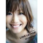 新品本/大塚愛/LOVE LETTER 大塚 愛 監修