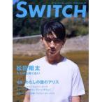新品本/SWITCH VOL.28NO.5(2010MAY) 松田翔太もう何も怖くない