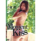 新品本/DVD 小倉遥 Moment Kiss