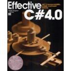 新品本/Effective C#4.0 .NET Frameworkを理解しC#を使いこなすための50の方法 Bill Wagner/著 鈴木幸敏/監