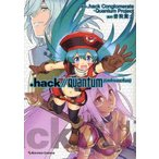新品本/ .hack//Quantum 1(introduction) .hack Conglomerate/原作 Quantum Project/原作 曽我篤士/漫画