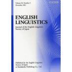 新品本/ENGLISH LINGUISTICS Journal of the English Linguistic Society of Japan
