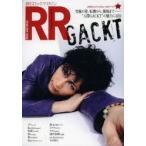 新品本/ROCK AND READ 044