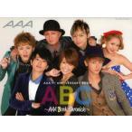 ABC AAA Book Chronicle