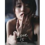 新品本/Love is しほの涼写真集 ND CHOW/〔撮影〕