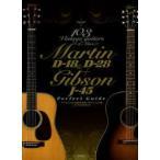 新品本/マーティンD−18&D−28+ギブソンJ−45パーフェクトガイド 103Vintage guitars & More!!