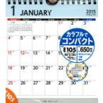 新品本/カレンダー '15 E105壁掛卓A5変
