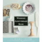 Yahoo!ドラマ書房Yahoo!店新品本/WEDDING ANNIVERSARY BOOK