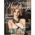 Yahoo!ドラマ書房Yahoo!店新品本/Be Bridal HIROSHIMA Wedding's vol.29(2015)