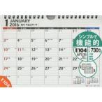 新品本/カレンダー '16 E104壁掛卓上A5