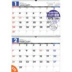 新品本/カレンダー '16 E75 壁掛B4×2