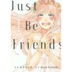 新品本/Just Be Friends Dixie Flatline/原案 モゲラッタ/漫画