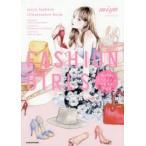 新品本/FASHION GIRLS miyaファッションイラストブック miya/著