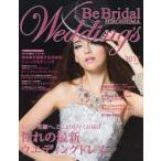 Yahoo!ドラマ書房Yahoo!店新品本/Be Bridal HIROSHIMA Wedding's vol.37(2017)
