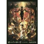 #4: オーバーロード12 聖王国の聖騎士 [上]の画像