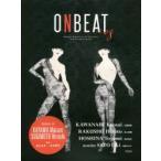 ONBEAT Bilingual Magazine for Art and Culture from the Edge of the East vol.08 特集加山又造/杉本博司
