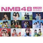 新品本/カレンダー NMB48 forGIRLS 桑島 智輝 撮影