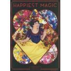 HAPPIEST MAGIC 東京ディズニーリゾート フォトグラフィープロジェク   講談社 蜷川実花