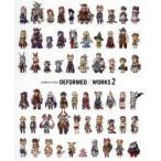 DEFORMED×WORKS   2