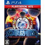 地球防衛軍4.1 THE SHADOW OF NEW DESPAIR PlayStation Hits PS4 / 新品 ゲーム