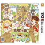 牧場物語 3つの里の大切な友だち 3DS ソフト CTR-P-BB3J / 新品 ゲーム